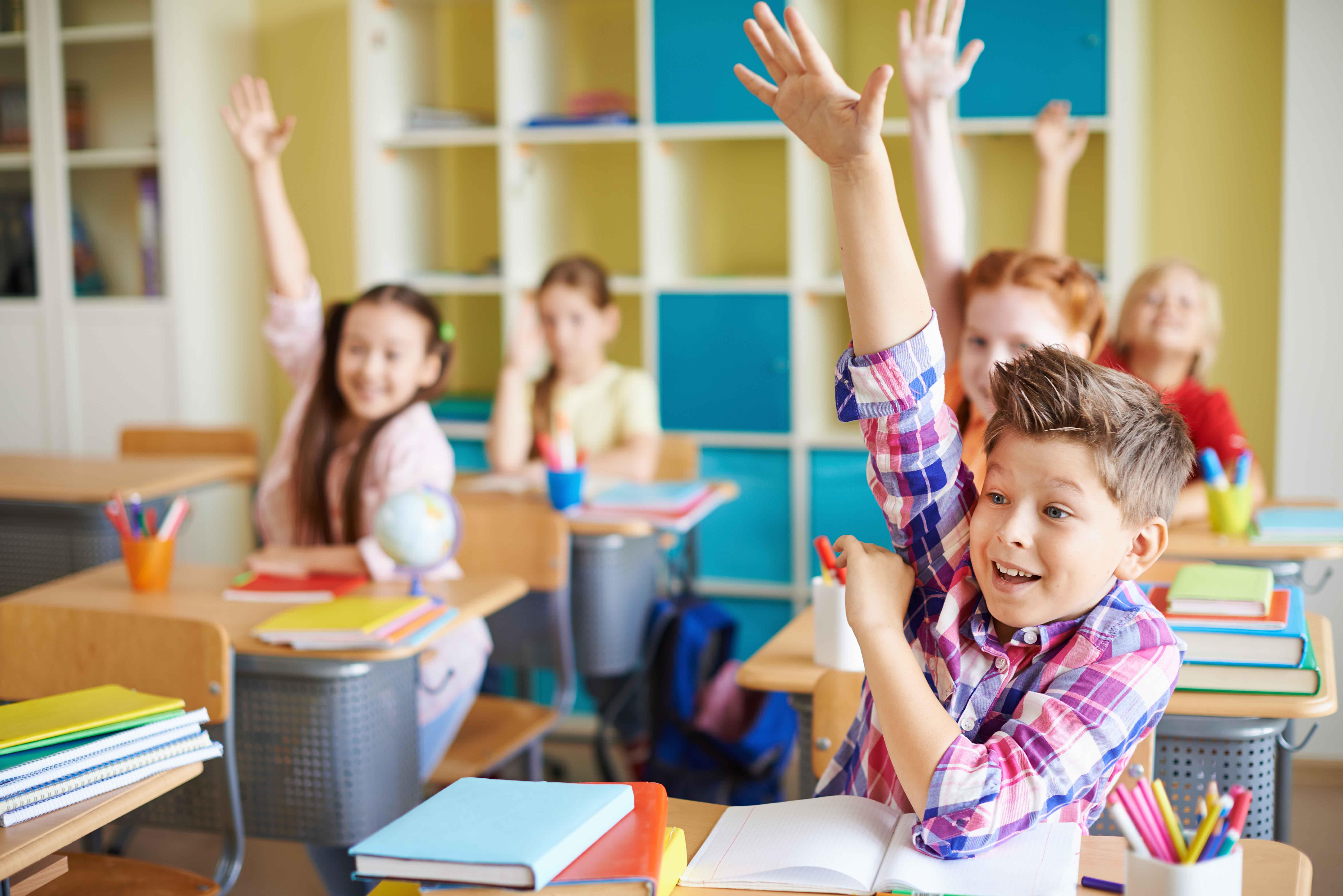 Информация для родителей и учеников